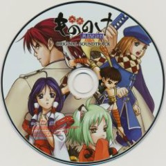GUST 20th ANNIVERSARY CD BOX CD43 No.2