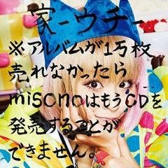 家-ウチ- (Uchi) - Misono