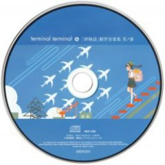 terminal terminal & Owarimonogatari Music Collection III