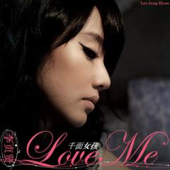 Love Me  - Lee Jung Hyun