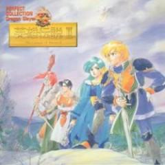 Tokimeki Memorial 3 ~Yakusoku no Ano Basho de~ Original Soundtracks CD3