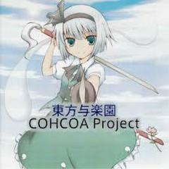 東方与楽園 (Touhou Yorakuen)  - COHCOA Project