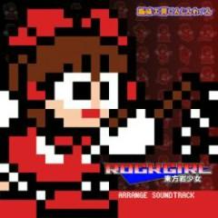 ROCKGIRL ~Touhou Iwashoujo~ Arrange Soundtrack