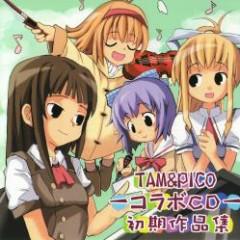 TAM & PICO Collab CD Shoki Sakuhinshuu