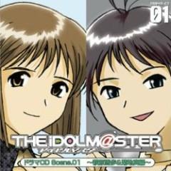 THE iDOLM@STER Drama CD Scene.01 ~Yukiho Hagiwara & Makoto Kikuchi Compilation~
