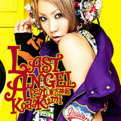 LAST ANGEL feat.Tohoshinki