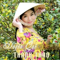 Duyên Quê - Huỳnh Thanh Thảo