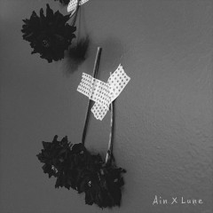 You And Me (Single) - Ain, Lune