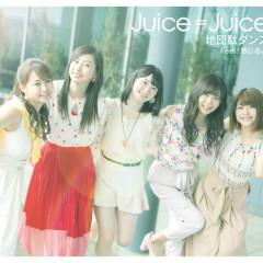 Jidanda Dance / Feel! Kanjiruyo