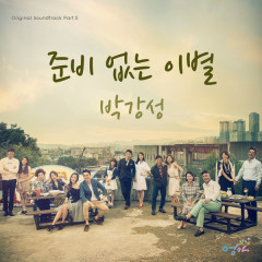 Mom OST Part.5