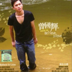 Believe In Love - Tăng Quốc Huy