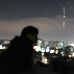 27 Year Old Confession (Single) - Yoon Ddan Ddan