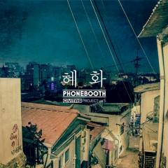 Hyehwa (Single)