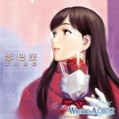 Koiiro Sora  - Aya Hirano
