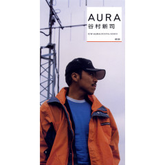 TURN A GUNDAM AURA Single set - Yoko Kanno