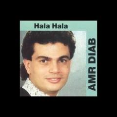 Hala Hala