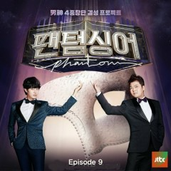 Phantom Singer Episode 9 (Single)