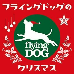 Flying Dog no Christmas