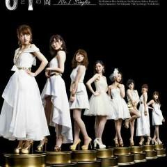 0 to 1 no Aida CD1 - AKB48