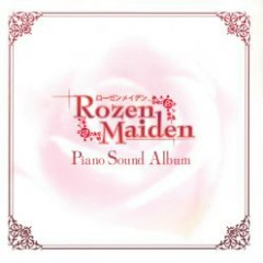 Rozen Maiden Piano Sound Album
