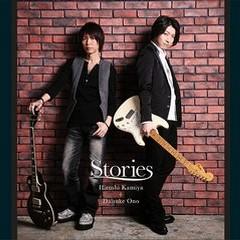 Stories - Kamiya Hiroshi,Daisuke Ono