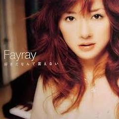 Suki da Nante Ienai - Fayray