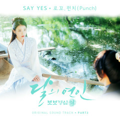 Moon Lovers : Scarlet Heart Ryo OST Part.2 - Loco, Punch