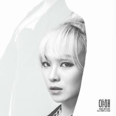 YAHAE - Kang Min Hee