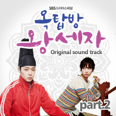 Rooftop Prince OST Part.2 - Jay Park