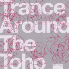 Trance Around The Toho - CC * = Style
