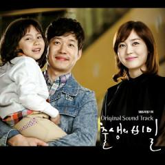 Secret of Birth (출생의 비밀) OST