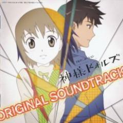 Kamisama Dolls Original Soundtrack CD1