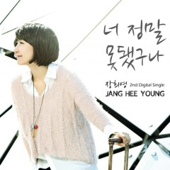 You Can't Do That - Jang Hee Young