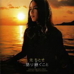 Kataritsugu Koto - Chitose Hajime