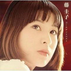 Golden Best (CD1)