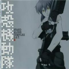 Stand Alone Complex Original Soundtrack 2