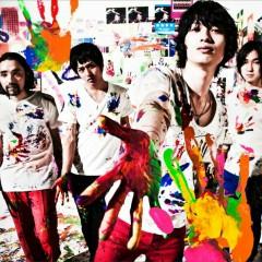 手をたたけ (Te wo Tatake)  - NICO Touches the Walls