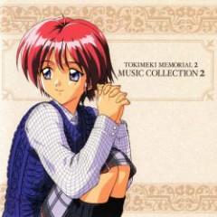Tokimeki Memorial 2 Music Collection 2