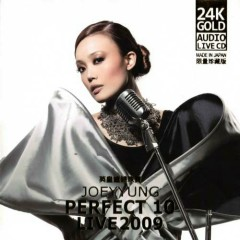Joey Yung Perfect 10 Live 2009 (Disc 1)