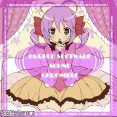 Purple Software Sound Chronicle CD1