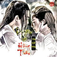 Duyên Nợ Hồng Trần (Single)