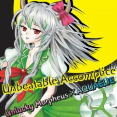 Unbeatable Accomplice - AQUAELIE,Unlucky Morpheus