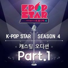 KPOP Star 4 Casting Audition Part.1
