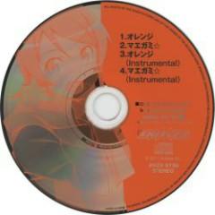 Ore no Imouto ga Konna ni Kawaii Wake ga Nai ED 05&06