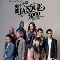 Janice 3000 Day & Night Concert (Disc 1)