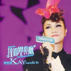 903 Id Club (Disc 2) - Tạ An Kỳ