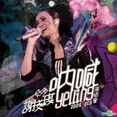 好多谢安琪吶喊 演唱会 2009 (Disc 1) / Kay Tse The Scream Concert 2009 - Tạ An Kỳ