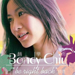 Be Right Back (Disc 1)