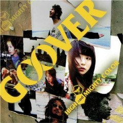 Goover - High and Mighty Color