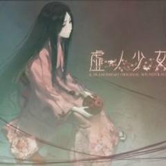 Kara no Shoujo The Second Episode. Original Soundtrack CD1